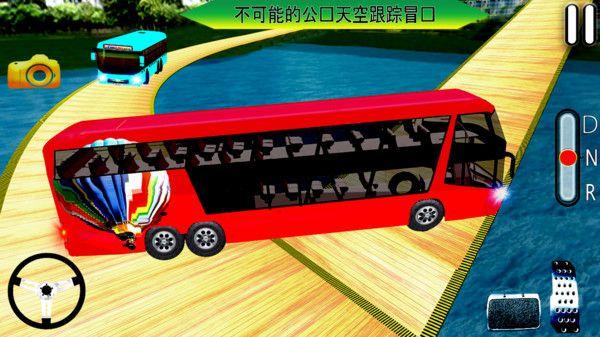 不可思议巴士车辆全解锁内购破解版下载图片4