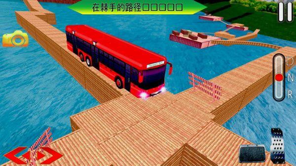 不可思议巴士车辆全解锁内购破解版下载图片1