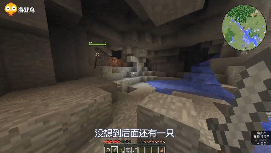 我的世界:挖矿被僵尸打劫,想找回还被僵尸暴打,我太难了[视频][多图]图片2