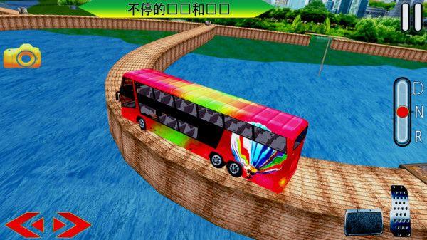 不可思议巴士车辆全解锁内购破解版下载图4