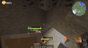 我的世界联机生存2:建造出超大的矿洞,居然遇到钻石,发财了!图片2