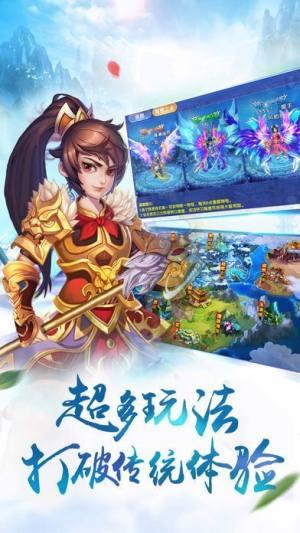 大唐问情手游官网版图片2