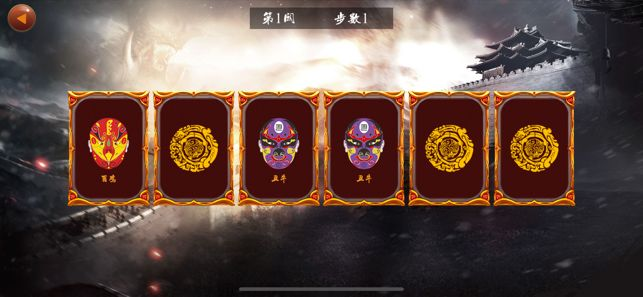 抖音生肖大作战游戏手机版下载图3: