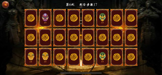 抖音生肖大作战游戏手机版下载图1: