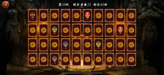 抖音生肖大作战游戏手机版下载图2: