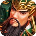 三国皇城争霸官网版