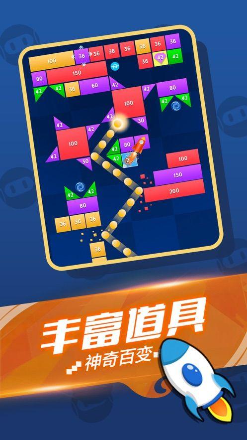 就爱消消乐游戏红包版官网下载(免登陆)图2: