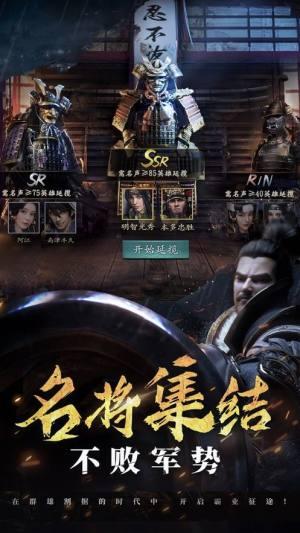 三国皇城争霸手游官网版图片1