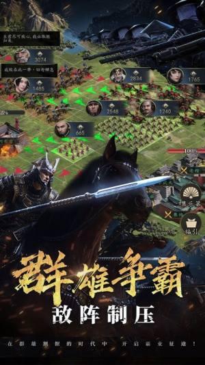 三国皇城争霸手游官网版图片2