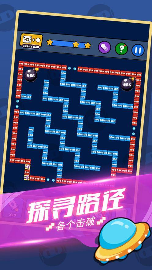 就爱消消乐游戏红包版官网下载(免登陆)图1: