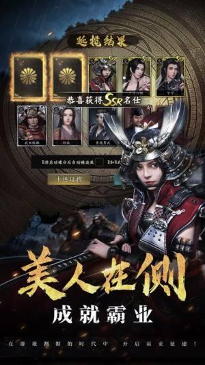 三国皇城争霸手游官网版图片3