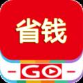 Go省钱APP手机安卓版下载 v1.0.0