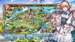 天语战记官网版图4