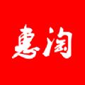 惠淘笔记APP