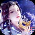 倩女凡仙手游官网版下载 v4.3.0