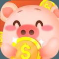 大家来养猪无限金币去广告破解版 v0.2.0