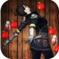 项目射箭游戏中文手机版下载 v0.4