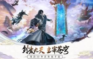 剑与天下之幻龙九天变态版图3