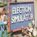 选举模拟器2020手机版