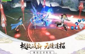 剑与天下之幻龙九天变态版图4