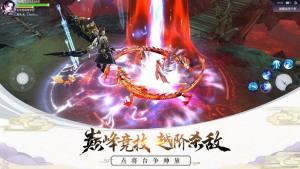 剑与天下之幻龙九天变态版图1