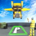 飞行垃圾车模拟器中文版