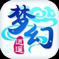 梦幻逍遥西游传官网安卓版 v1.0