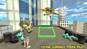 飞行垃圾车模拟器中文最新破解版图片1