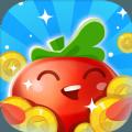 魔晶果園賺錢版最新官方版 v1.0