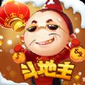 快乐斗地主正版赢话费免费下载安装 v1.0