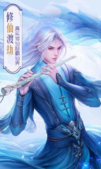 梦幻仙途月光之城官网安卓版图2: