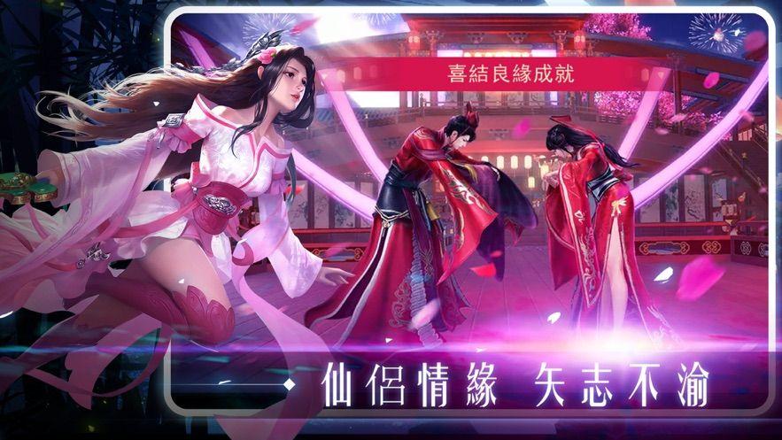 仙动狂潮手游安卓官网版下载图片1