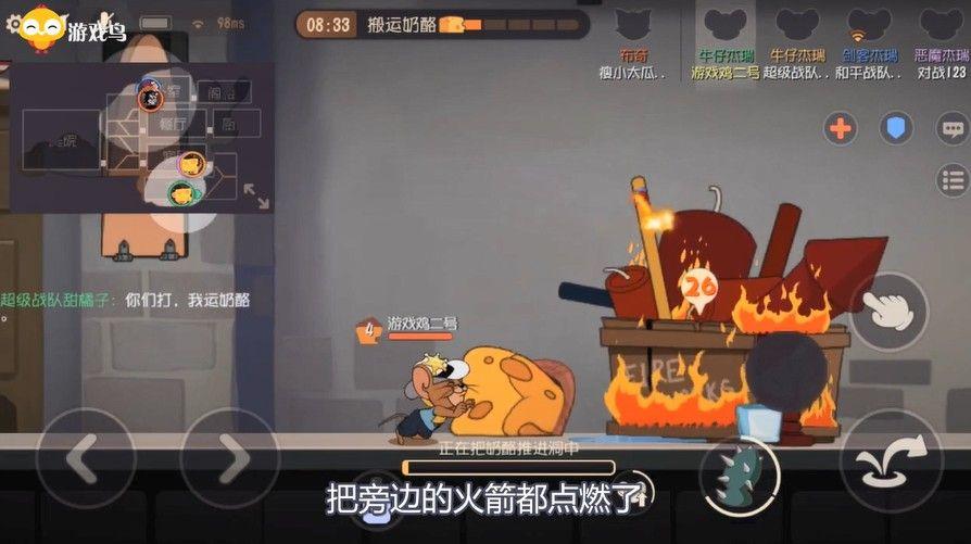 猫和老鼠:鸟哥又被队友演了!队友开始就挂机了!还被冰块制裁![视频][多图]图片2
