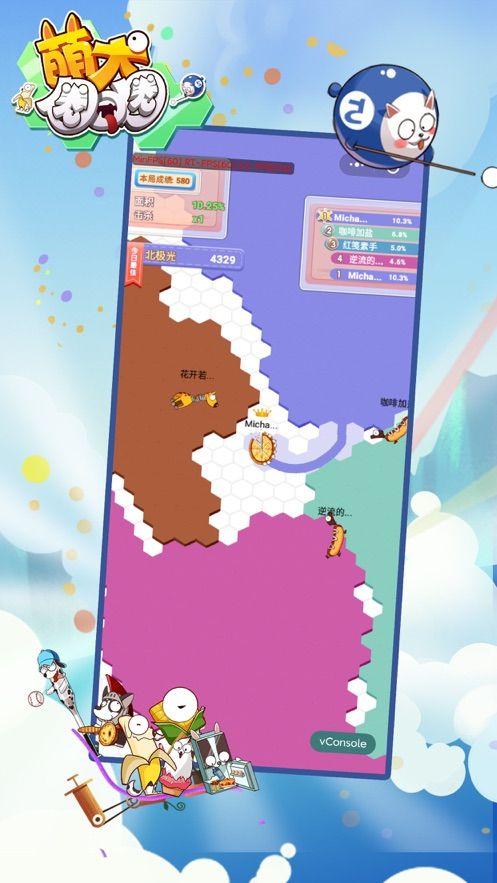 萌犬圈圈圈游戏安卓版图4: