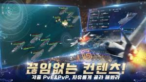 放置战舰官网图1