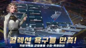 放置战舰官网图3