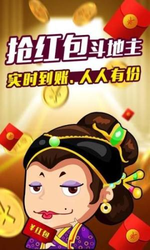 大咖麻将手游APP官网新版下载图片4