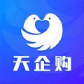 天企购APP官方版下载 v1.0
