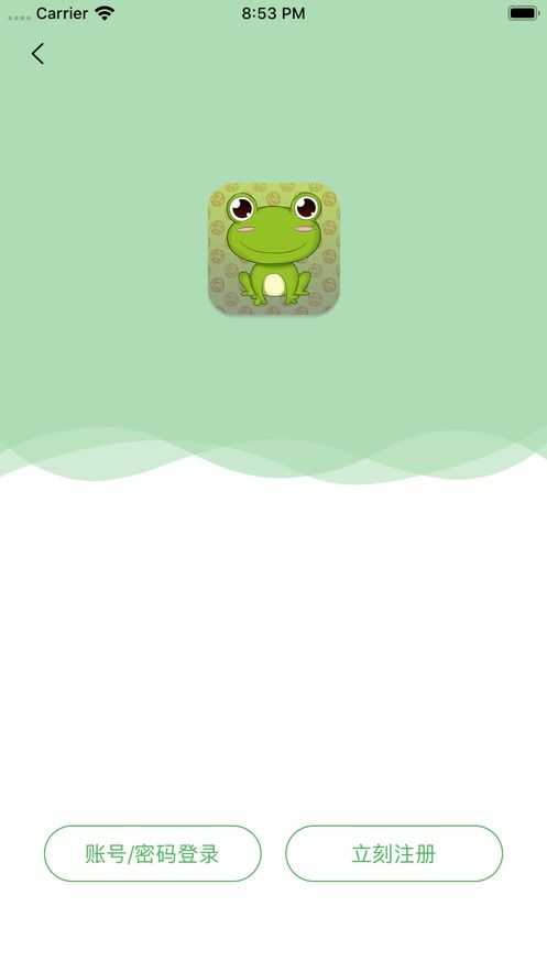 小青蛙商城APP正版软件图2: