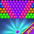泡泡消消消安卓版2020