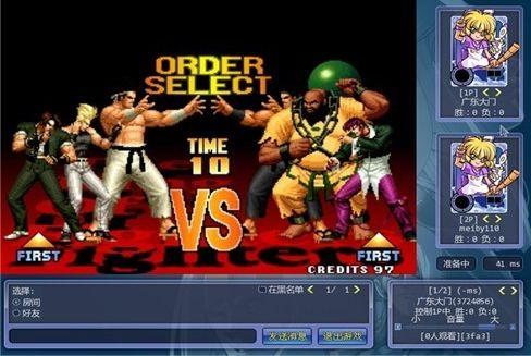 拳皇kof对战平台手机版安卓版下载(Arcade Live)图2: