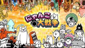 猫咪大战争9.2破解版图1