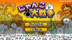 猫咪大战争9.2破解版图5