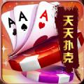 天天扑克游戏app