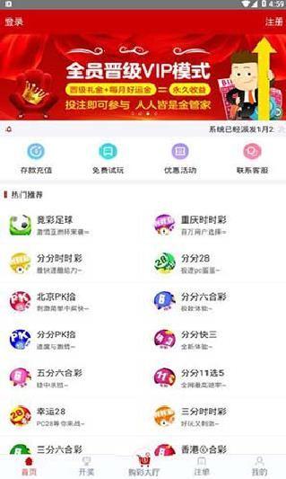 高清跑狗图论坛app官方最新版图片1