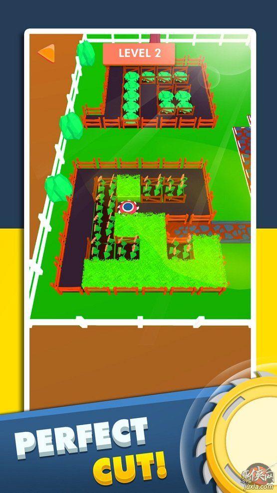 完美剪草游戏无限金币下载图片2