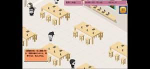 模拟手机商店游戏安卓官方版图片1