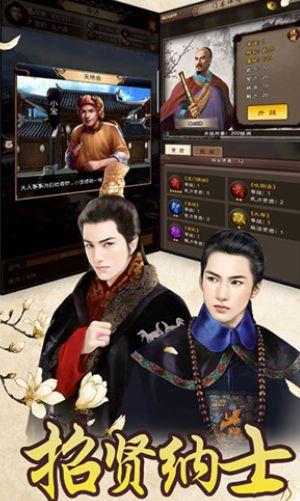 我的帝王生活手游官网最新版图4: