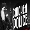鸡肉警察游戏