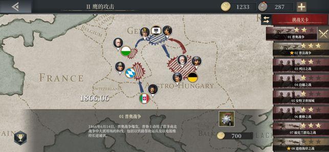 欧陆战争6明朝mod无限上将破解版图5: